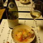 桜鶴苑 - 焚物(道明寺)と白ボトルワイン