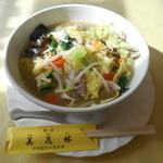 32171576 - 塩味野菜そば800円