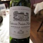 横濱元町 霧笛楼 - Chateau Saint-Michel Bordeaux Superieur (2014/10)