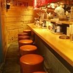 すごい煮干ラーメン凪 - 奥までゆったり18席