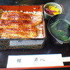 鰻 昇八 - 料理写真:鰻重 梅