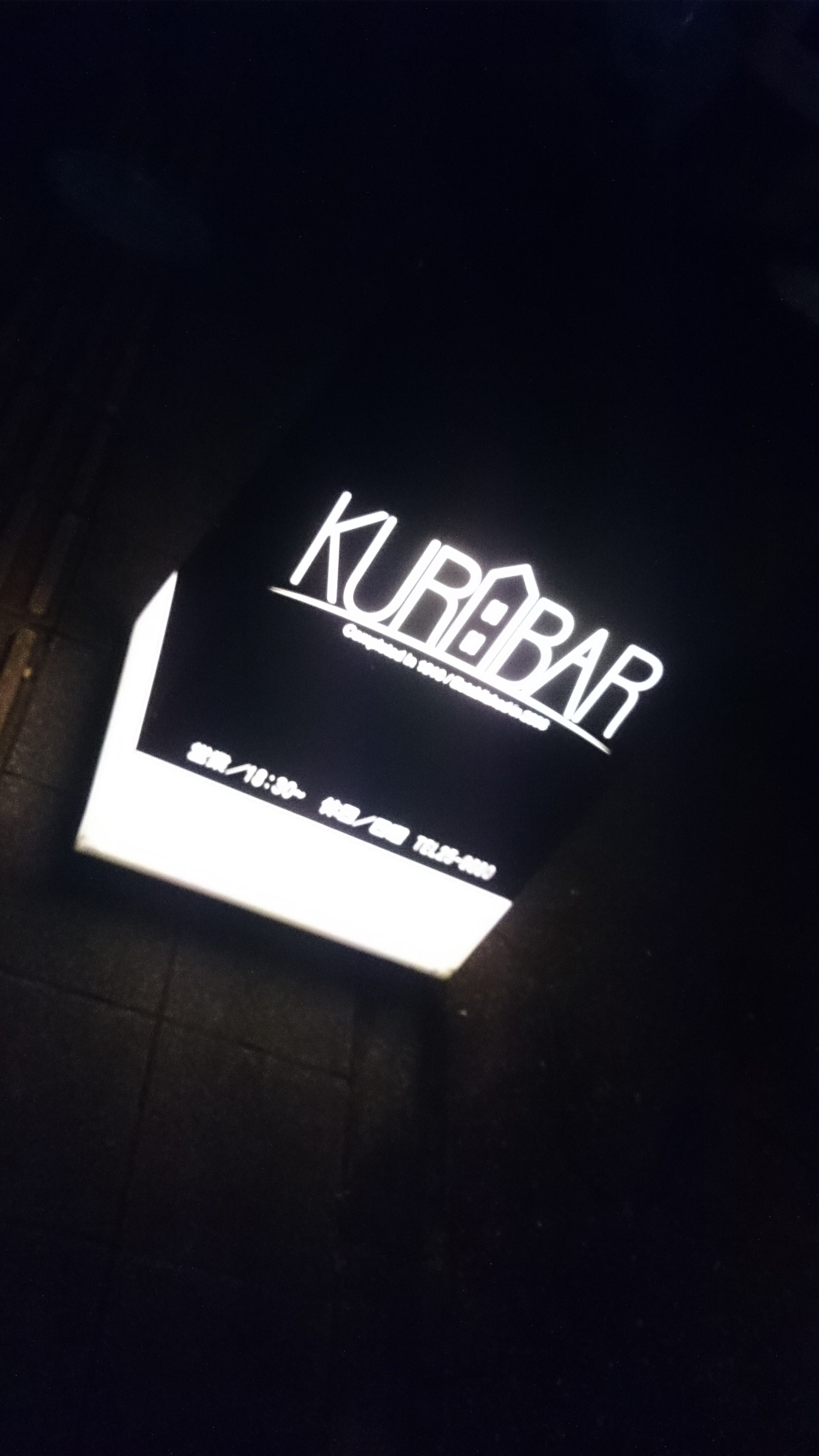 KURA BAR