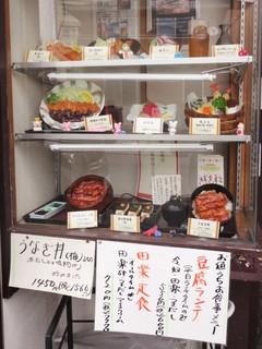 あつたや - 入口左側にある食品サンプルのディスプレイ。いかにも町に根差した食堂といった雰囲気があります。