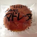 桔梗屋本舗 - 料理写真: