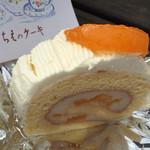 ちえのケーキ 鎌倉由比ガ浜ガーデンカフェ - 柿のロールケーキ