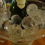 カーヴリシェ - 球形の氷