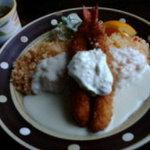 キッチン・カフェ けやき - 海老フライとクリームピラフ