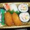 杉の宿 - 料理写真:昼食(750円)