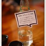 燻製と地ビール 和知 - 2014.11