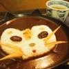 ねんねこ家 - 料理写真:にゃんカレー単品\1,050
