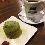 宮の森珈琲 - 抹茶フォンダン☆ 中からは温かい抹茶クリームが♪ 濃厚なケーキに濃い目のコーヒーがよく合います(*´∇`*)