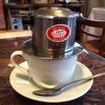 アジアンキュイジーヌ ヘイマーケット - ベトナムコーヒー