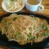 葡麗紅 - 料理写真:オクラと納豆のスパゲティ