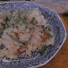 万平 - 料理写真:H26.11.3 山菜ピラフ(780円)