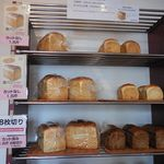 レアリッチ - 高級「生」食パン マーベリック(Maverick) 西中島本店(大阪)