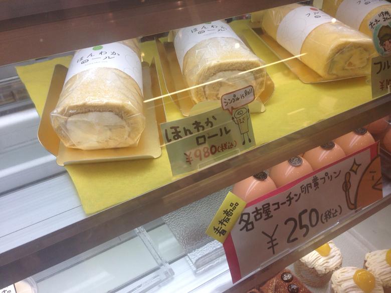 めるたん 名古屋北店