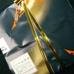 中山豆店 - 御遣い物は折箱