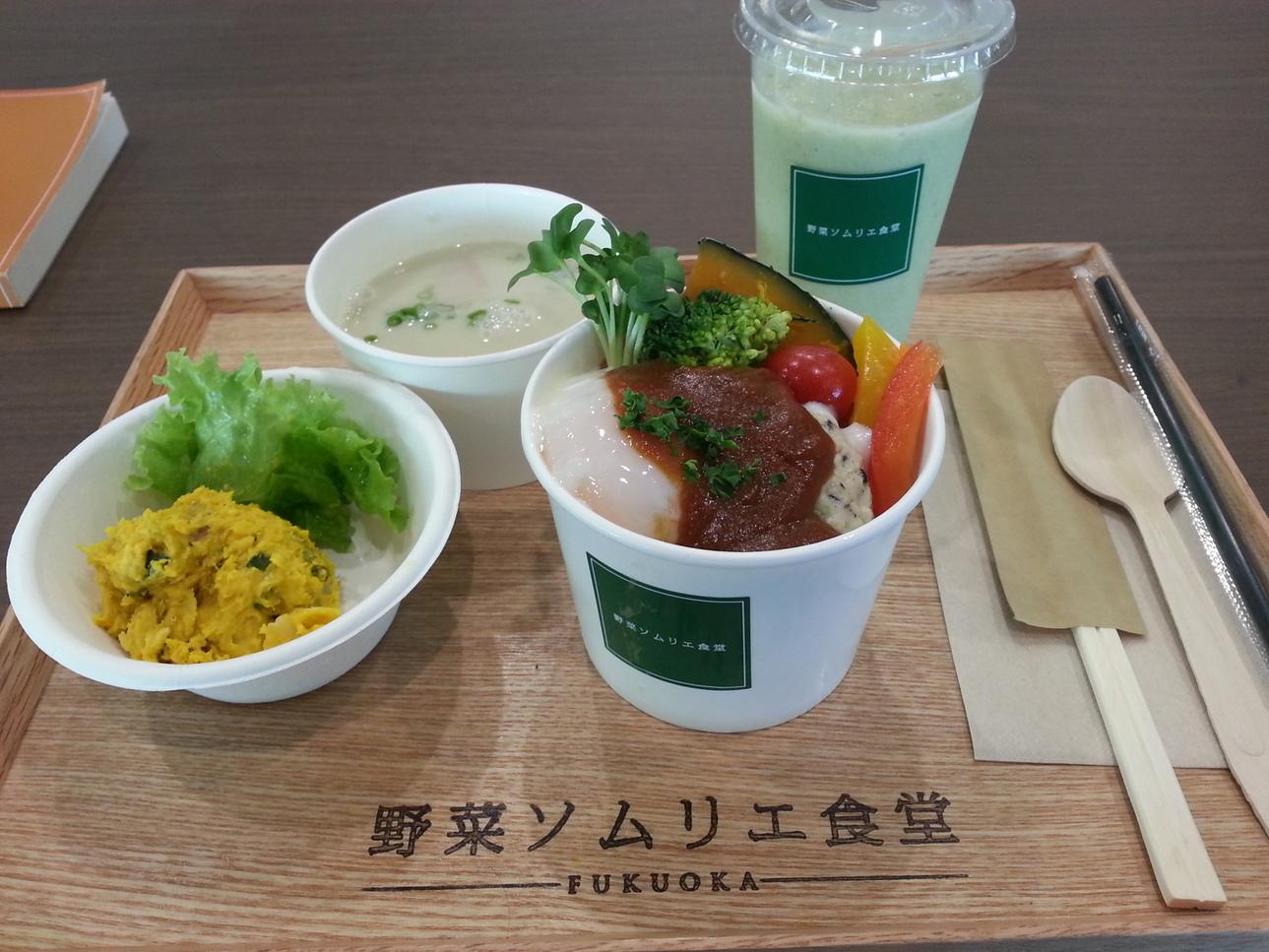 野菜ソムリエ食堂