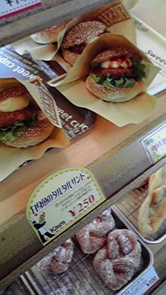 焼き立てのパンの店  カワ 狐島店