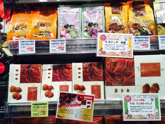 成城石井 PLICO神戸店