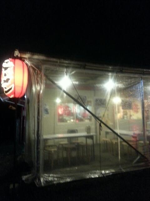 サンキューラーメン 上豊田店