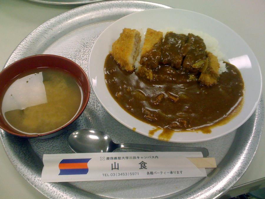慶応義塾大学三田キャンパス 山食
