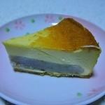 きん田&龍の蔵 - 料理写真:田芋チーズケーキ