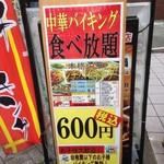 32312612 - 最強CP!(`Д´)ノ