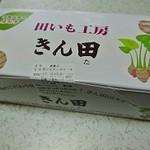 きん田&龍の蔵 - その他写真:箱