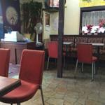 レストラン コーエイ -