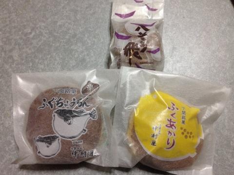 中村屋 コスパ新下関店
