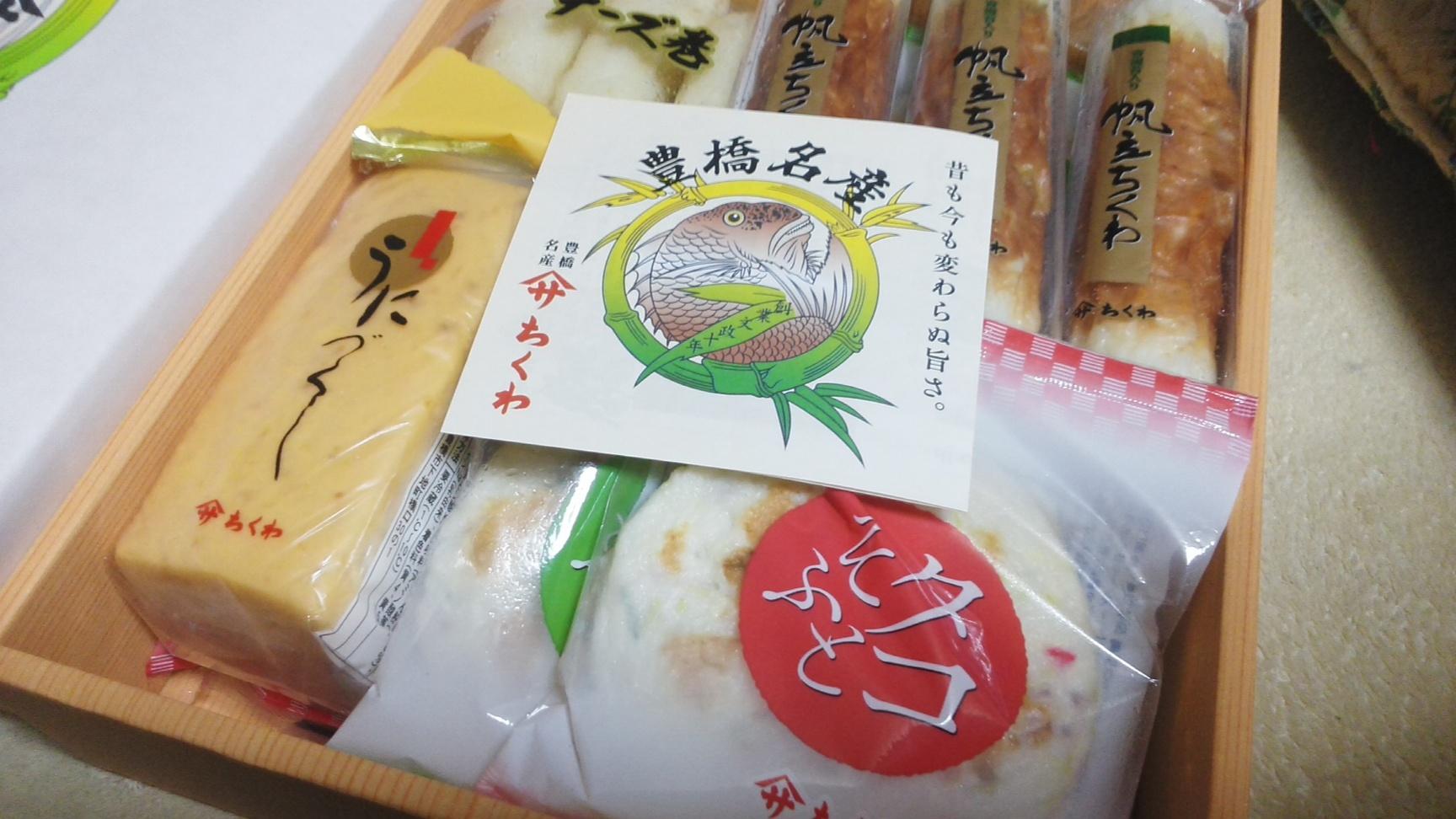 ヤマサちくわ 魚町本店
