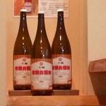 麺や七福 - 愛知県[七福醸造]の有機JAS白醤油がベースとの事☆