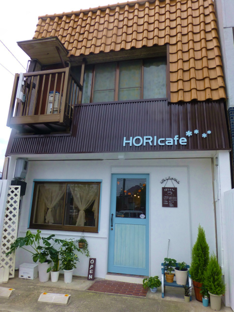 HORI cafe