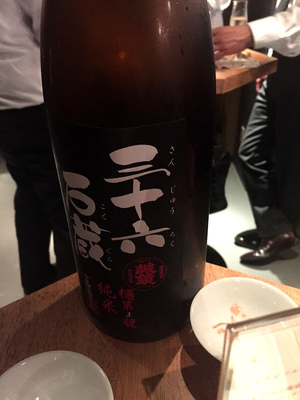 純米酒専門YATA 新宿三丁目店