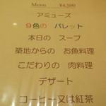 32379402 - ¥4500セット