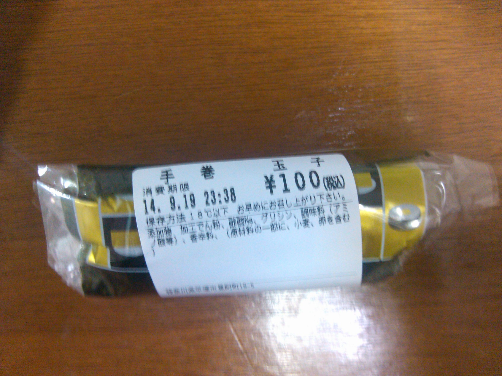 小僧寿し 平塚新宿店
