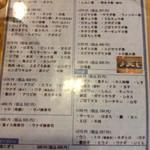 穴場 - 安い!!