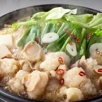 【もつ鍋】鰹だしと国産コプチャンで極上スープ