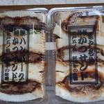 銘柄牛肉の佐藤 - (2014/9月)「ハンバーグカツサンド」と「かつサンド」