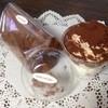 プティパレ - 料理写真:冬季限定・チョコレートシフォン