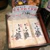 """草津温泉 湯の香本舗 - 料理写真:群馬の郷土食""""ひもかわうどん""""も購入♪幅広で太くコシのある一品"""
