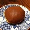 菓匠ちぐさ - 料理写真:春日部銅鑼