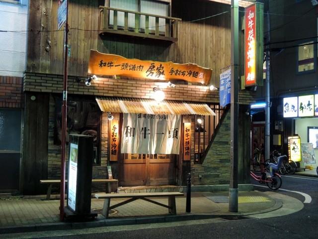 https://tabelog.ssl.k-img.com/restaurant/images/Rvw/32429/640x640_rect_32429353.jpg