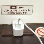 ホリーズカフェ - 店内、充電可能です