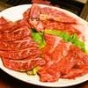 今久 - 料理写真:和牛カルビ(500円)、和牛上カルビ(970円)、和牛上ロース(1,080円)