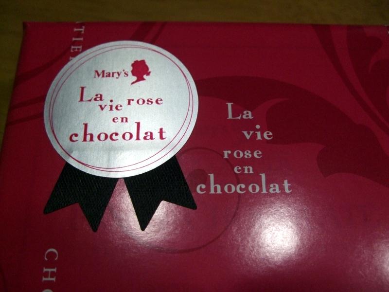 メリーチョコレート 近鉄百貨店上本町店