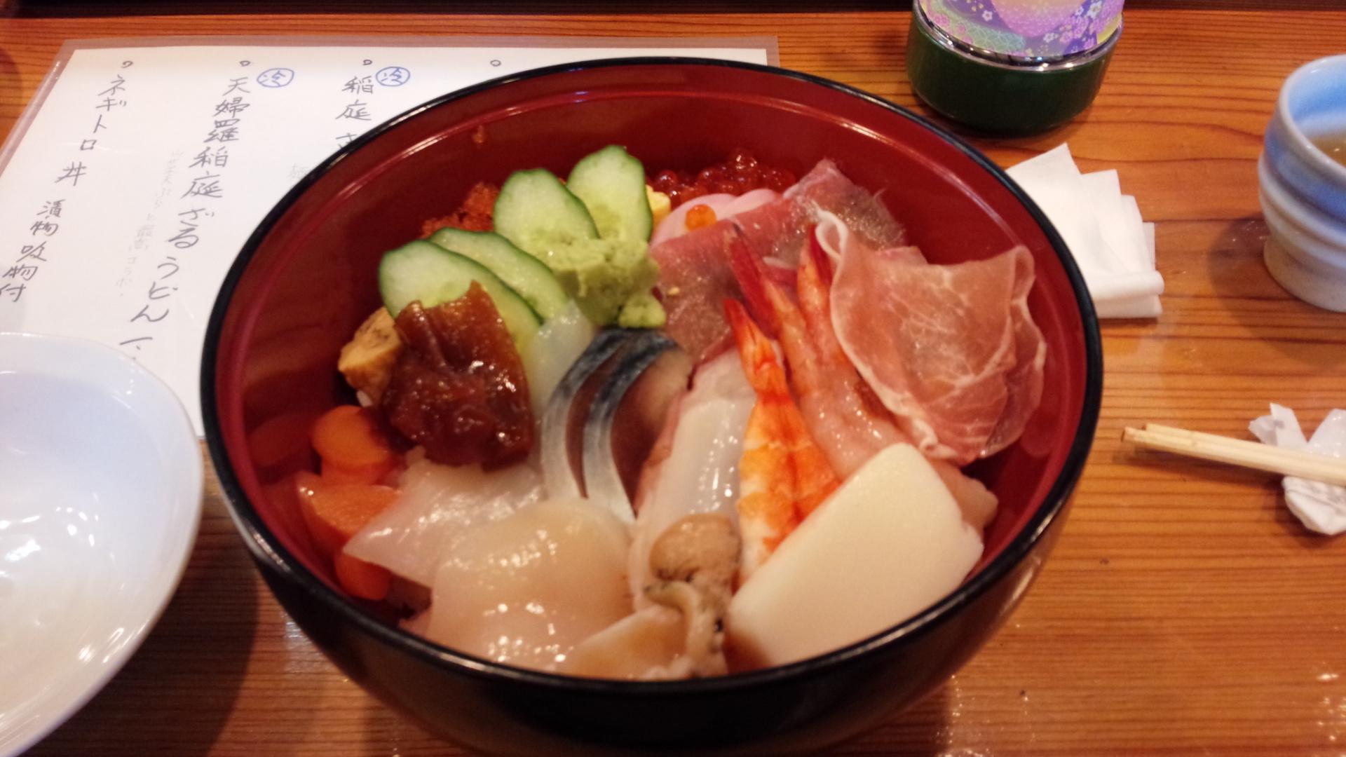 日本料理まる松