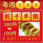 中華料理 盛福園 - 料理写真: