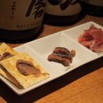 八咫 - 三種盛(日替わり)写真はレバーペースト、秋刀魚のアンチョビ、生ハム